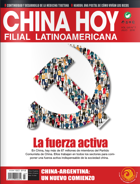 Revista China Hoy No.9 de 2015