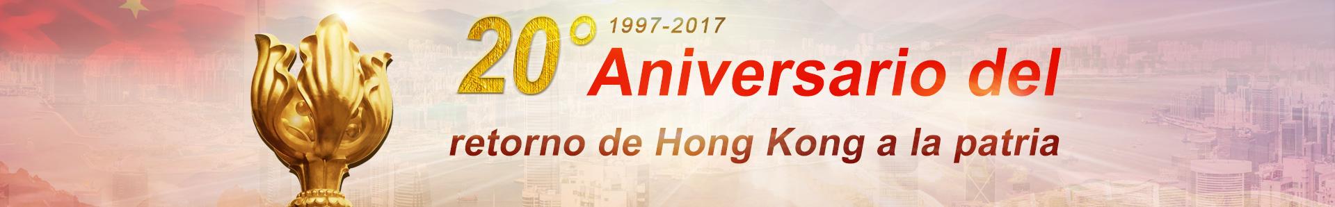 """Presidente Xi marca """"línea roja"""" para tratar relaciones entre parte continental de China y Hong Kong"""