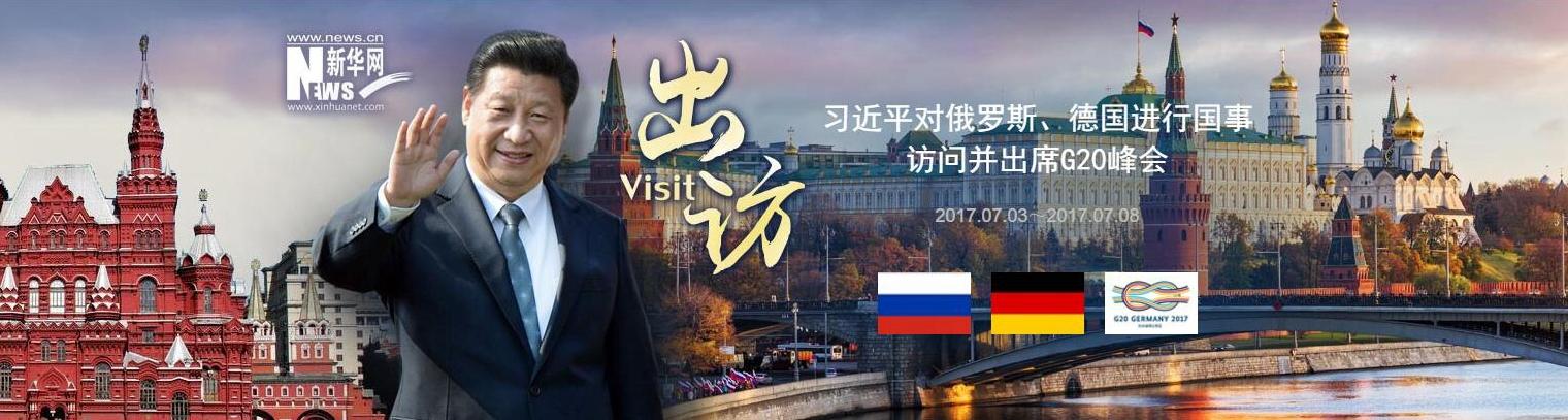 Xi llega a Moscú en visita de Estado a Rusia