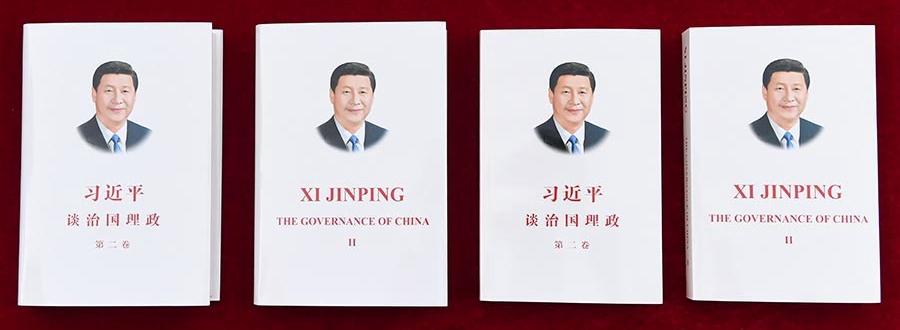 """Publican segundo tomo de """"Xi Jinping: La Gobernación y Administración de China"""""""