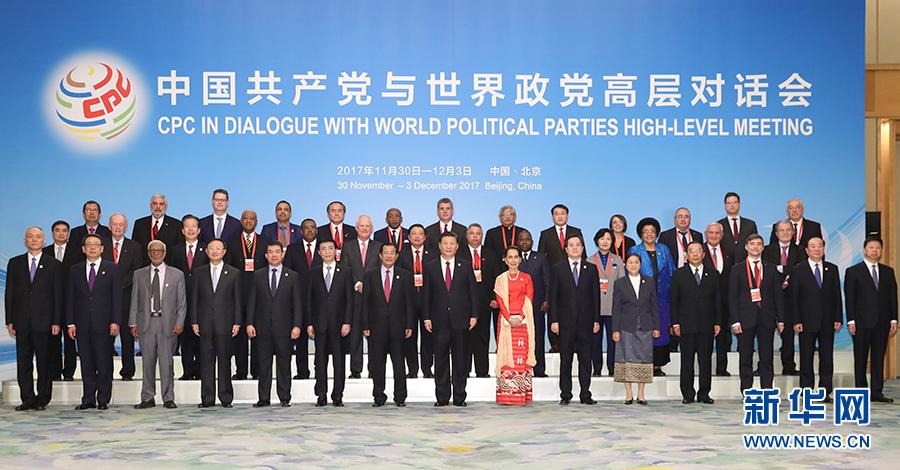 Xi: China promoverá construcción de una comunidad de futuro compartido para la humanidad