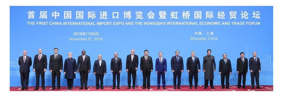 ESPECIAL: Presidente chino pide construir una economía mundial abierta en inauguración de expo de importaciones