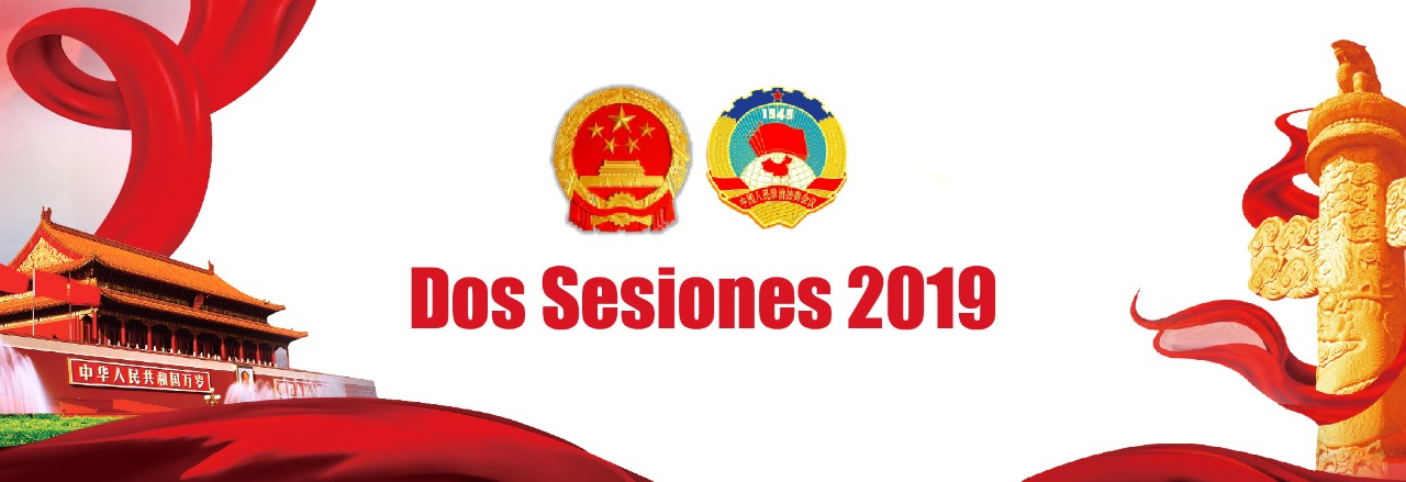 Dos Sesiones 2019