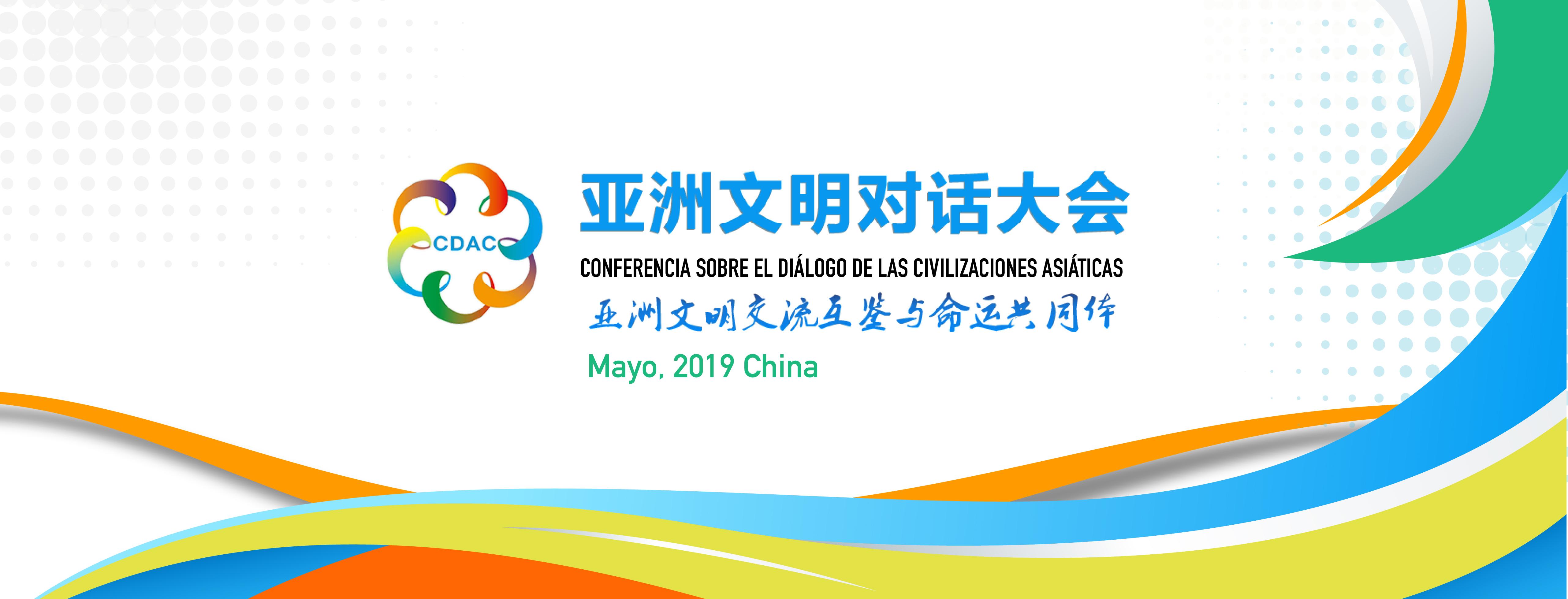 Beijing tiene todo listo para la apertura de la Conferencia sobre el Diálogo de las Civilizaciones Asiáticas