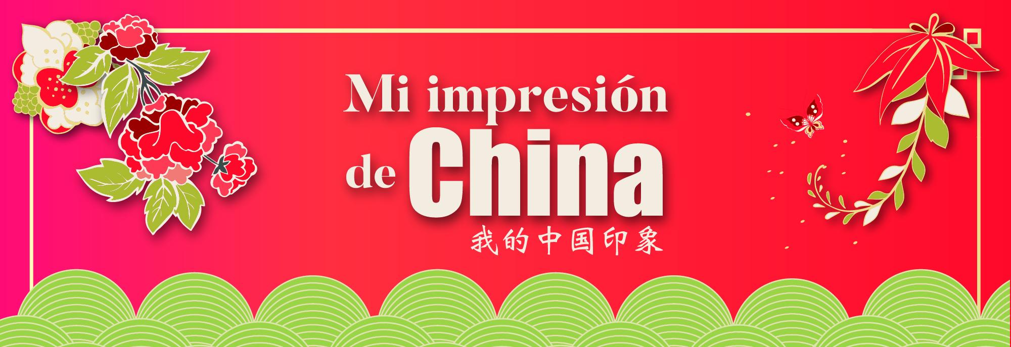 Bases del concurso 'Mi impresión de China'