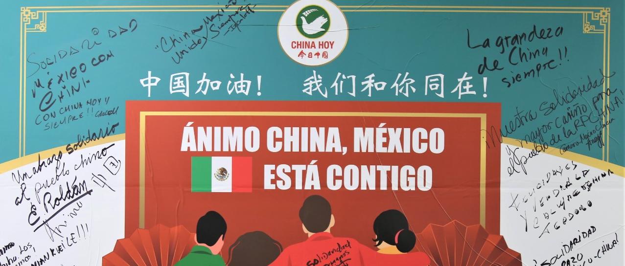 Amigos de China Hoy se reúnen para expresar su solidaridad con China