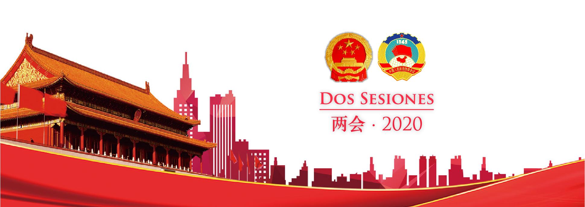 Máximo órgano legislativo de China se prepara para sesión anual