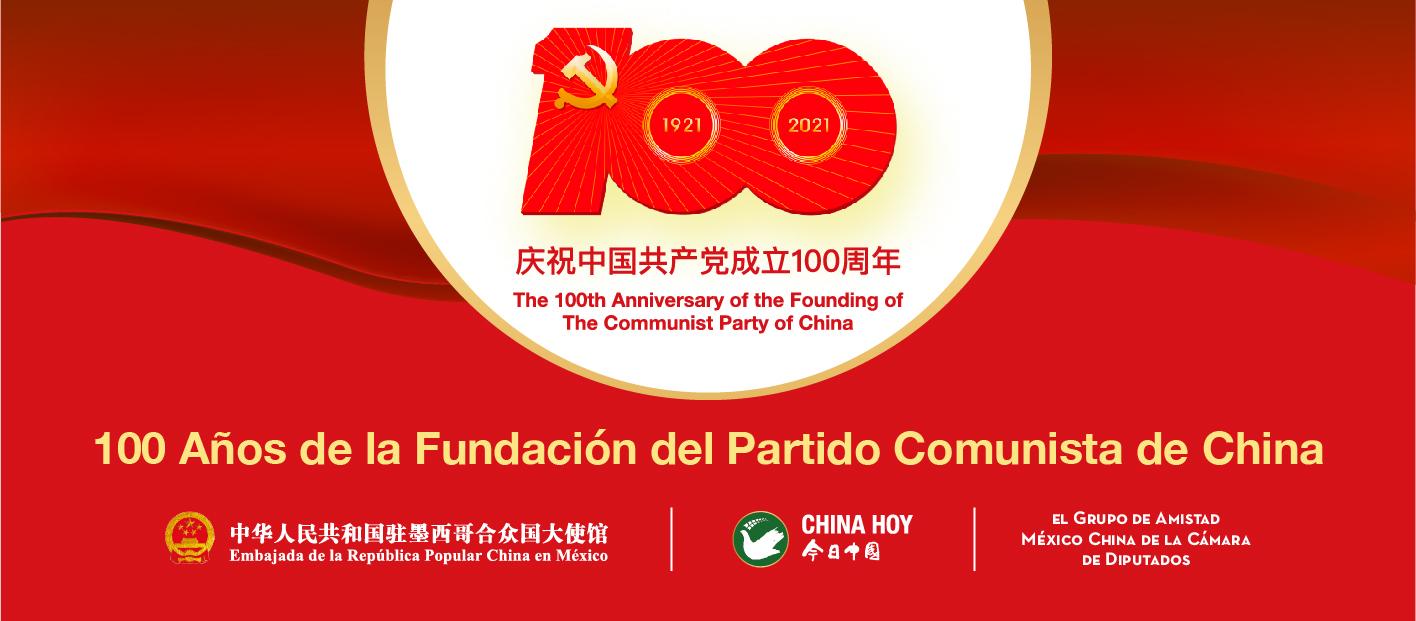 Texto íntegro: Discurso de Xi Jinping en la ceremonia con motivo del centenario del PCCh
